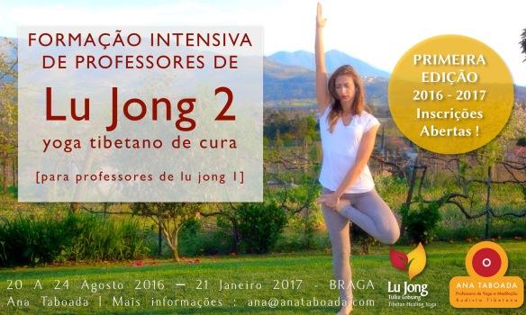 LuJong2